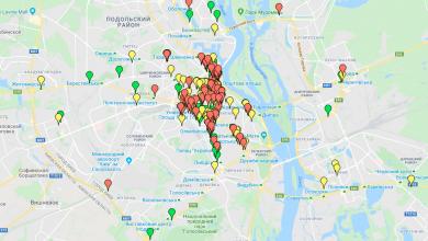 Photo of Карта заведений общественного питания в Киеве, игнорирующие свидомитов
