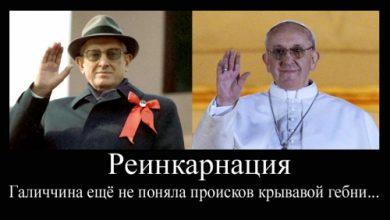 Photo of Свидомиты за унижение украинского языка?