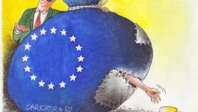Photo of Евростратия за гранты