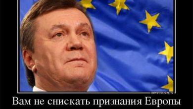 Photo of Евроинтеграция: Азаров признал — Украина никогда не будет полноправным членом ЕС
