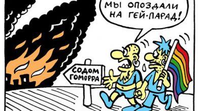 Photo of Молдавские националисты и либералы легализовали пропаганду содомии