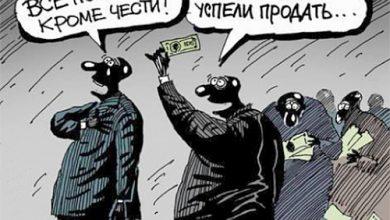 """Photo of Грантоедские заробитчане выдумали очередное """"преступление"""" советского режима"""
