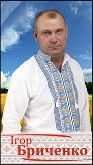 Игорь Бриченко, - негласный сотрудник КГБ и настоящий патриот своей Родины