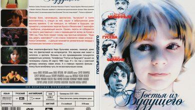 Photo of Алиса Селезнёва сексуально дискриминирует Европу