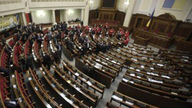 Photo of Верховная Рада решила — закон один для всех