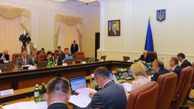 Photo of Ассоциацию с ЕС отменили в целях национальной безопасности