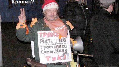 Photo of Вот это – по-нашему! Или сколько стоит час митинга на Майдане