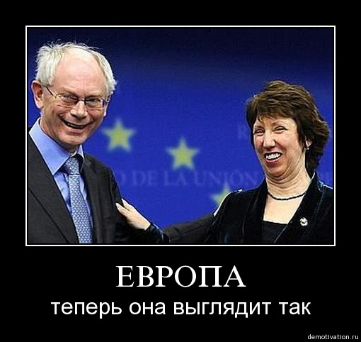 Чиновники Евросоюза грубо давят на Украину ради подписания кабальной ассоциации