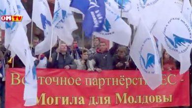 Photo of Власти Молдавии прячут от граждан текст договора об ассоциации страны с ЕС