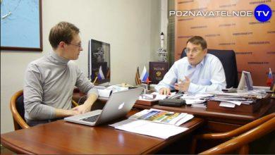 Photo of Разговор об Украине и страхе Януковича