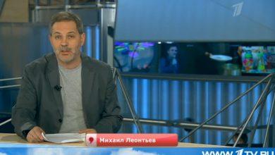 Photo of Леонтьев: карета — превратится в тыкву, а кучер в крысу
