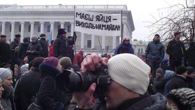Photo of Последний тренд киевского фешн: каски, шлемы и национальные флаги