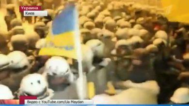 Photo of В Киеве милиция очистила центральные улицы от бутафорских баррикад