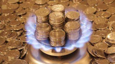 Photo of Цена на русский газ для Украины снижена на 30%