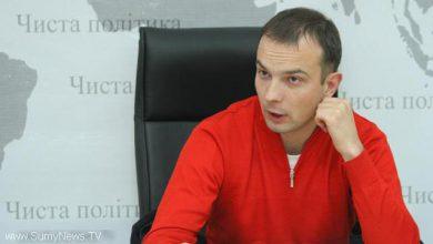 Photo of Сознательные европейцы осуждают публикацию домашнего видео Виталия Портникова
