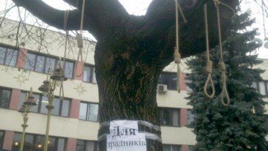 Photo of Призрак, бредущий по Украине