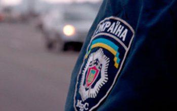 Photo of Укронацисты перешли к обещанному террору?