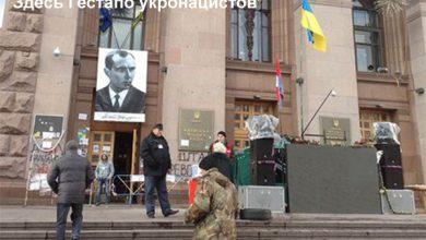 """Photo of """"Попался мусорок!"""" — освобождённые милиционеры о пытках в КГГА"""