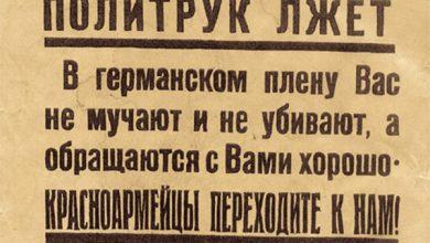 Photo of Киевские путчисты меняют тактику