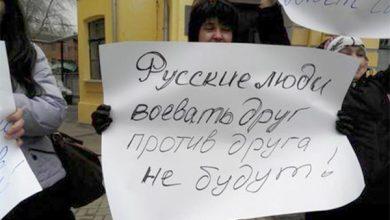 Photo of Матери Харькова: «Пусть самозванец Турчинов сам воюет!»