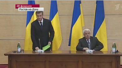 Photo of Эксперты считают решение Крыма о референдуме — конституционным