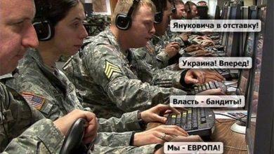 Photo of В Киев приехали спецы НАТО для информационного оболванивания