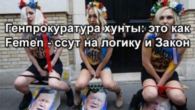 Photo of Нелегитимная генпрокуратура возбудилась против Януковича уголовным делом