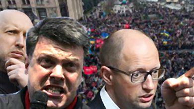Photo of Киевская хунта даже формально — не власть