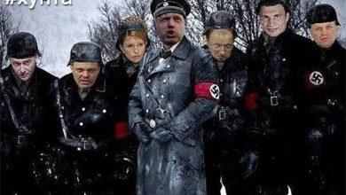 Photo of Киевской хунтой руководят напрямую из США