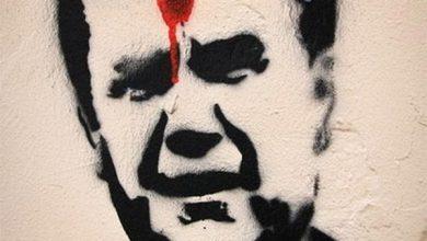 Photo of Как хунта пыталась убить президента Януковича