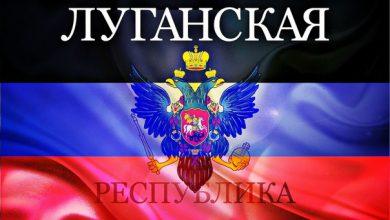Photo of Президиум Луганского облсовета поддержал инициативу о проведении референдума о статусе области