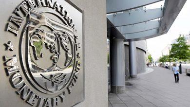 Photo of МВФ будет ежемесячно контролировать налоговую и таможенную службы Украины