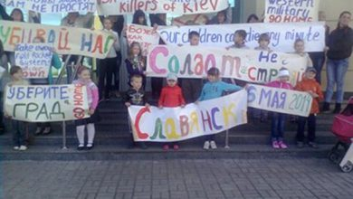 Photo of Дети Славянска приняли участие в митинге против действий украинской армии