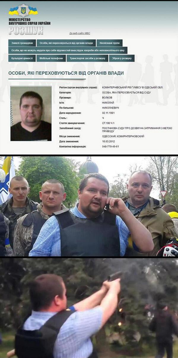 Под руководством Парубия массовые убийства в Одессе координировал сотник с майдана (видео)