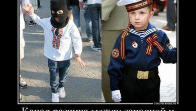 Photo of Какая разница между западной и восточной Украиной?
