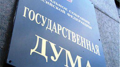Photo of Россия может отправить в Украину добровольцев
