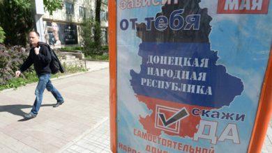 Photo of Очередь как в Мавзолей – жители о референдуме  на Донбассе