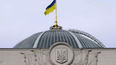 Photo of Власти Венесуэлы считают украинское правительство нелегитимным