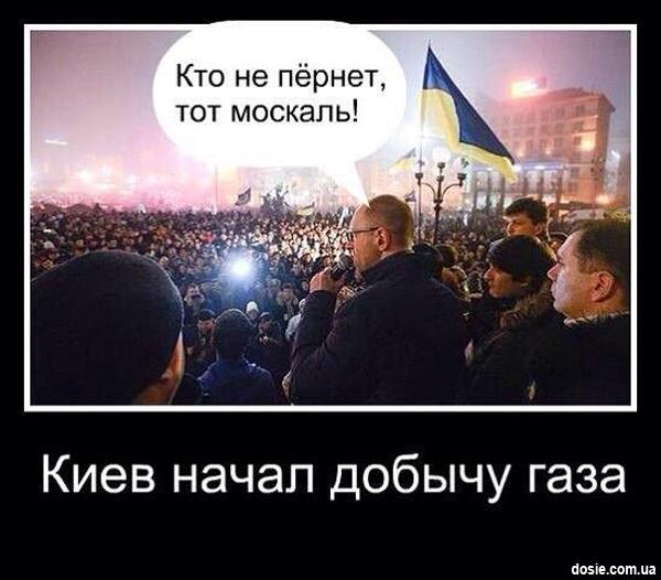 Украина начала добычу газа