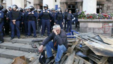 Photo of В одесском Доме профсоюзов было использовано ядовитое вещество – СБУ