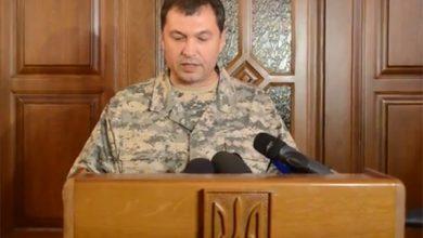 Photo of В Луганске совершено покушение на народного губернатора Болотова