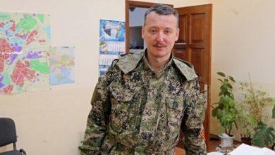 Photo of Национальная гвардия скрывает потери – погибших записывают в дезертиры