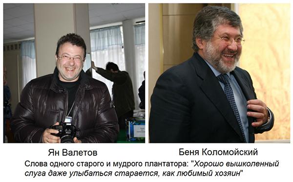 Как киевские бандиты пытаются запутать следы?