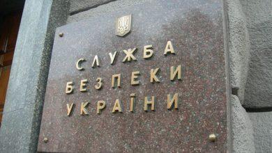 Photo of СБУ приказала из россиян делать «террористов»