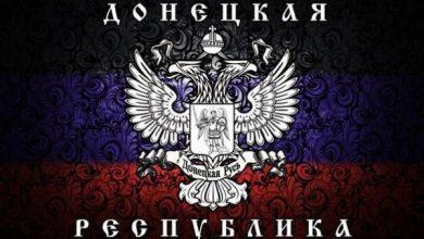 Photo of В ДНР заявили о создании парламента