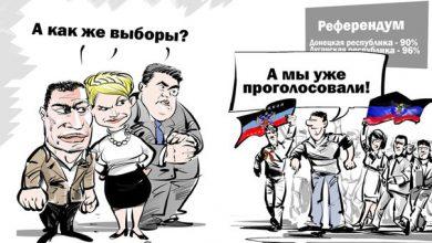Photo of А как же выборы? А мы уже проголосовали!