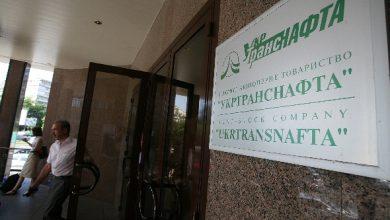 Photo of Украина «сливает» стратегические запасы нефти Коломойскому