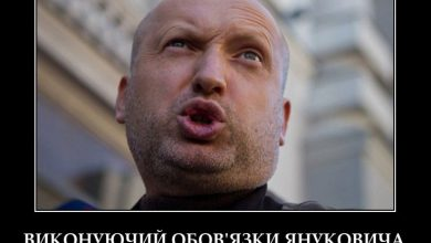 Photo of Уголовное дело в отношении Лаврова