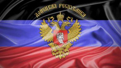Photo of В ДНР намерены открыть границу с Россией и отказаться от гривны