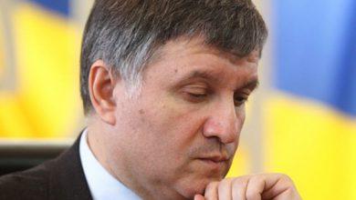 Photo of Аваков обвинил пограничников в предательстве